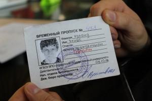 Immer dabei haben: Studentenausweis und Reisepass / (C) R. Chudaska